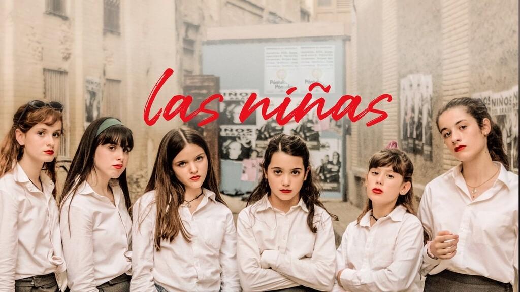 Por qué 'Las niñas' es el gran triunfo del año en el cine español