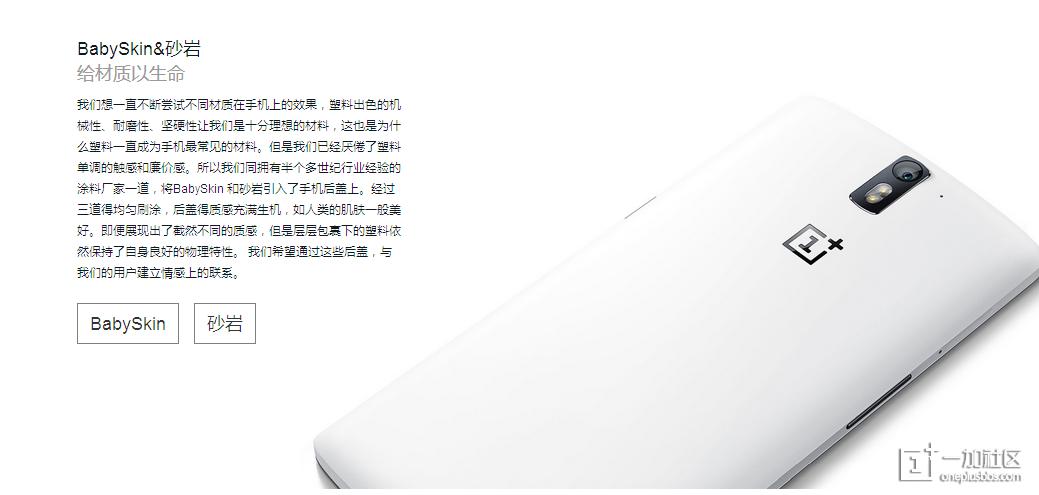 Foto de OnePlus One (7/9)