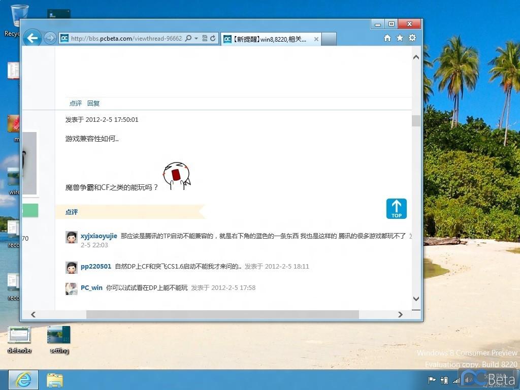 Foto de Windows 8 Consumer Preview Build 8220 (14/18)