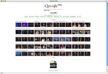 Qooqle Video, otro buscador para Youtube