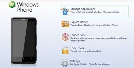 La primera actualización de Windows Phone 7 podría tener ya su jailbreak esperando