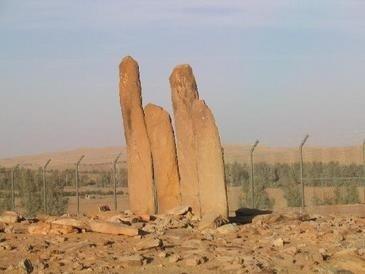 Las piedras de Rajajeel