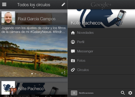 Lavado de cara en la versión iPhone de Google +