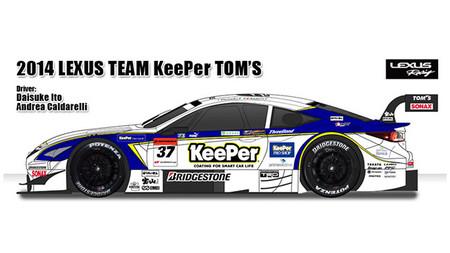 Publicada la primera decoración de un Super GT 2014; el GT500 mantiene su estética