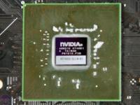 Adios, NVidia nForce
