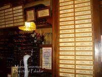 Casa de vinos, La Brujidera. De vinos en Granada