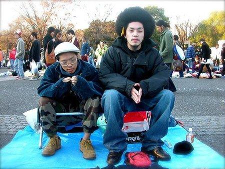 Cortes de pelo hombre 2009 afro