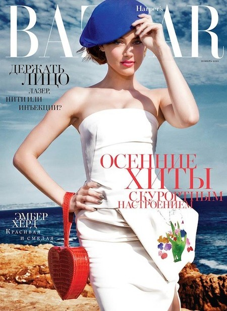 Divina no, divinérrima que sale Amber Heard para la Harper's Bazaar rusa