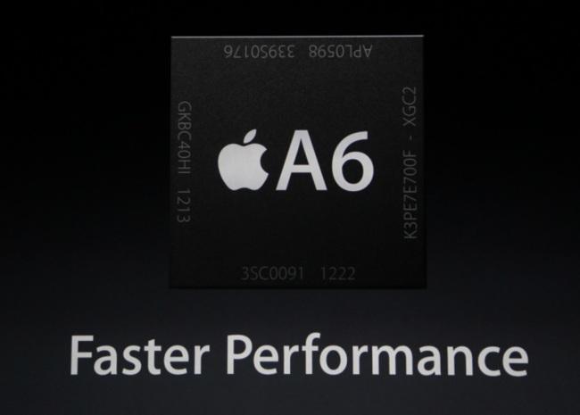 Apple A6 mejor rendimiento
