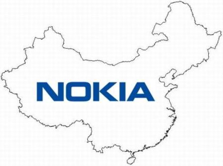 Nokia sufre un importante declive en China