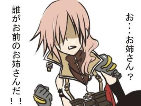 'Final Fantasy XIII'. Una revista china le da un 4 sobre 10