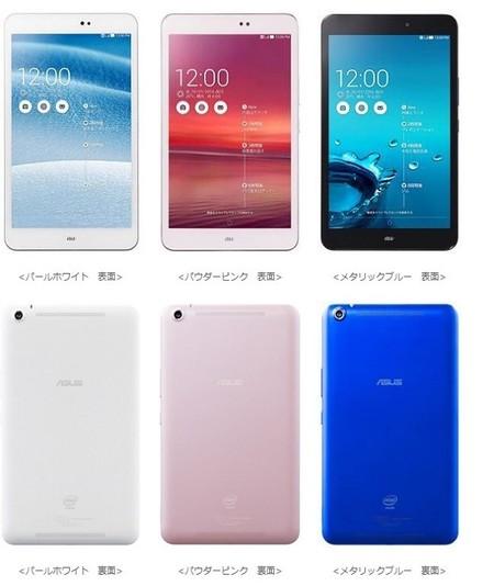 ASUS_MeMO_Pad_8_Intel_Moorefield_colors