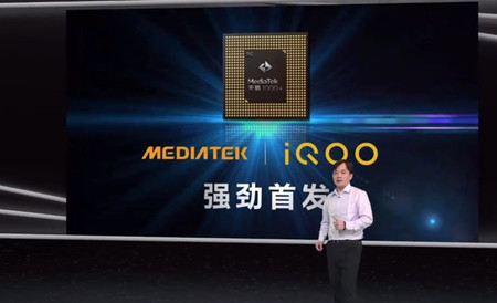 Mediatek Dimensity 1000 Iqoo