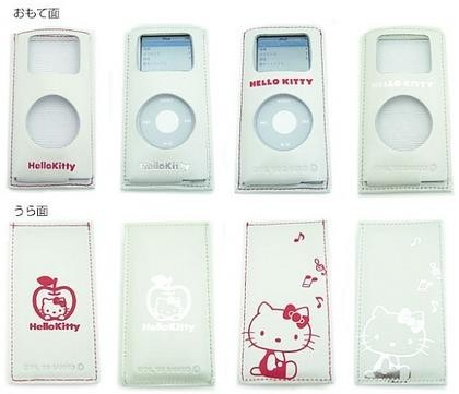 Funda Hello Kitty para el iPod nano