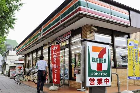 Toyota 7 Eleven 3