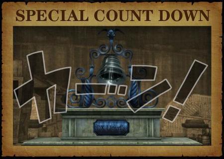 La web oficial de One Piece: Pirate Warriors 3 muestra una cuenta regresiva