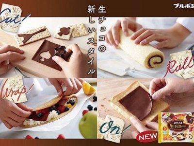 Llega el chocolate en lonchas...¡y creíamos que estaba todo inventado!