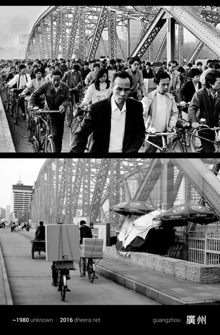 China Antes Y Ahora 5