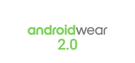 Android Wear 2.0 es oficial y estas son sus novedades