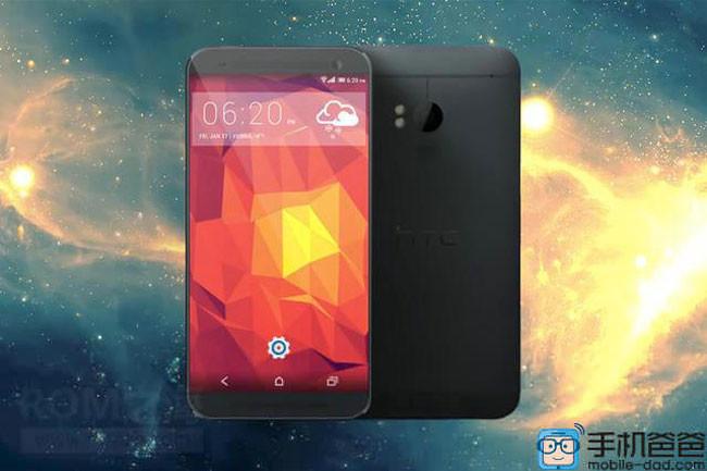 HTC O2, nuevo terminal a la vista. ¿La revolución que necesita HTC? No lo parece