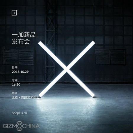 Oneplus X Event 01