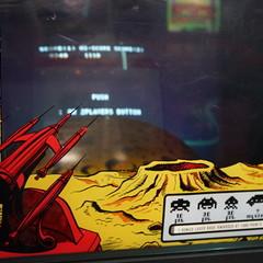 Foto 23 de 46 de la galería museo-maquinas-arcade en Xataka