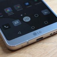 'LG Judy': primeros detalles del próximo gama alta en la nueva estrategia de LG, según Evan Blass