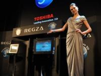 La televisión 3D sin gafas llegó: Toshiba Regza GL1