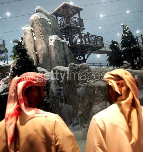 Foto de Ski Dubai imagenes (1/8)