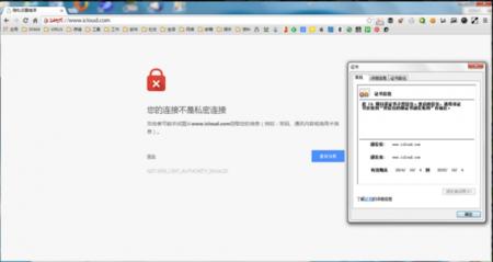 El gobierno chino es acusado de hackear las cuentas de iCloud de sus ciudadanos