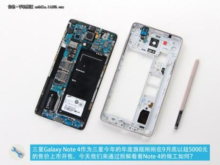 Note 4 Teardown