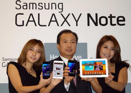 El Samsung Galaxy Note de 8 pulgadas podría llegar en febrero
