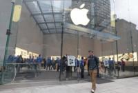 Apple podría comenzar a vender iPhones en Irán mediante Apple Resellers