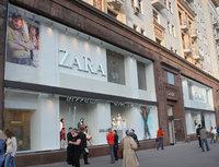 Zara, tenemos un problema