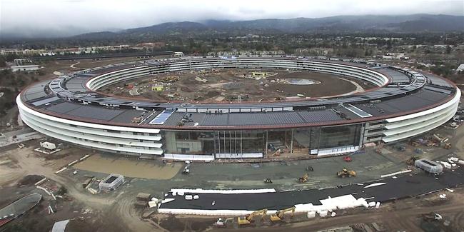 Este es el primer video de los avances del Campus 2 en 2017, a vista de dron
