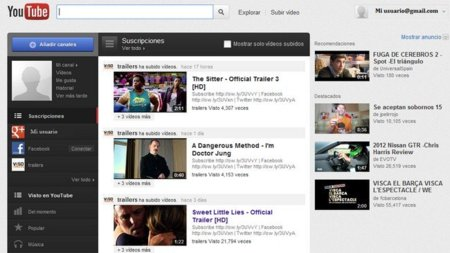 youtube nueva interfaz