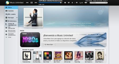 Music Unlimited de Sony aumentará la calidad del audio a 320kbps
