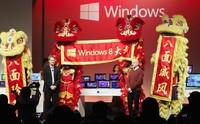 Microsoft se alía con Alibaba para intentar detener la piratería de Windows en China