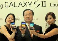 Samsung Galaxy SII empieza la conquista de 120 países en Corea