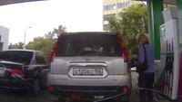 RuзуaPaзуФи™: Un momento, que lleno el depósito y vengo con el coche