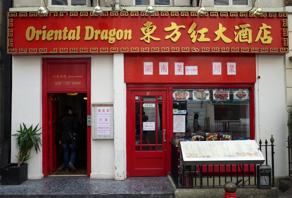 Por qu los restaurantes chinos tienen nombres tan parecidos for Restaurante chino jardin