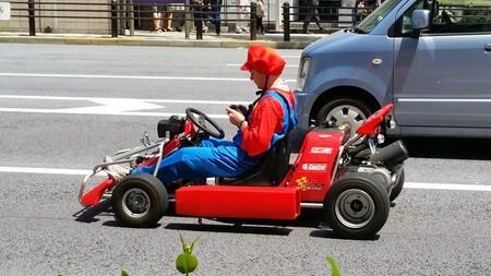Mario Kart Japón