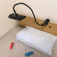 Si sois de los que os gusta jugar a Nintendo Switch en la cama, desearéis haceros con este dispositivo