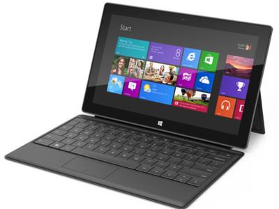 Windows RT, el juguete roto de Microsoft