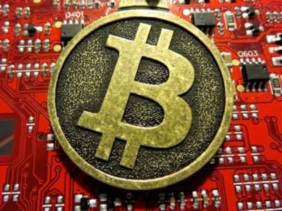 Vietnam declara ilegales todas las transacciones con Bitcoin