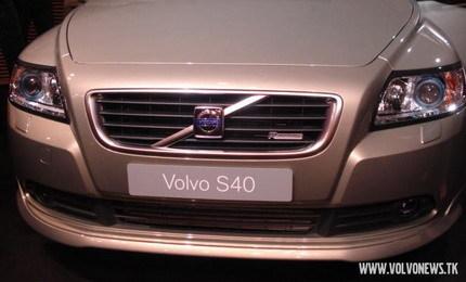 Versiones R-Line para el Volvo S40 y V50