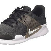 Podemos estrenar estas zapatillas deportivas Nike Arrowz por sólo 34,98 euros gracias a Amazon. Envío gratis