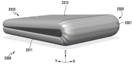 Samsung estaría trabajando en el Galaxy X, su primer smartphone plegable