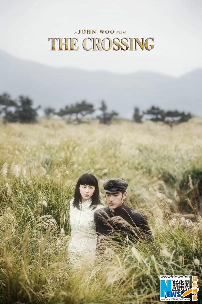 Foto de 'The Crossing', carteles del drama épico de John Woo (3/4)