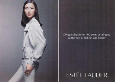 Liu Wen Estee Lauder